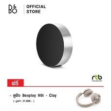 B&O ลำโพง รุ่น BeoSound Edge Set Multi-room WiFi Speaker - Silver