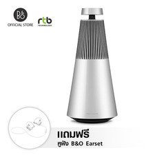 B&O ลำโพง รุ่น Beosound 2 Portable Wireless Speaker with Voice Assistant - Natural Aluminum