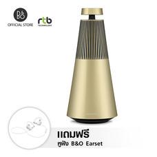 B&O ลำโพง รุ่น Beosound 2 Portable Wireless Speaker with Voice Assistant - Brss Tone