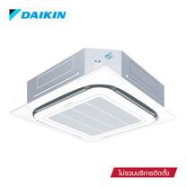 Daikin เครื่องปรับอากาศแบบฝัง กระจายลมรอบทิศทาง รุ่น Cassette (FCQ-EV2S) ขนาด 36230 BTU/ชม.
