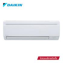 Daikin เครื่องปรับอากาศ รุ่น Smash ขนาด 12487 BTU/ชม.
