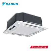 Daikin เครื่องปรับอากาศแบบฝัง กระจายลม 8 ทิศทาง รุ่น Cassette (FCRN-FXV1S) ขนาด 33400 BTU/ชม.