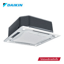 Daikin เครื่องปรับอากาศแบบฝัง กระจายลม 8 ทิศทาง รุ่น Cassette (FCRN-FXV1S) ขนาด 28600 BTU/ชม.