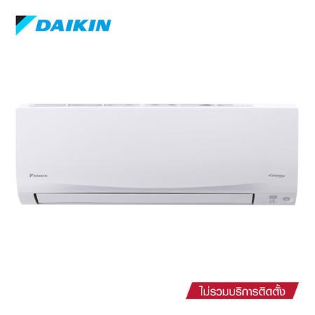 Daikin เครื่องปรับอากาศ รุ่น Smile Plus (FTKC-QV2S) ขนาด 11900 BTU/ชม.