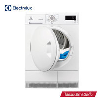 Electrolux เครื่องอบผ้า ระบบ Condensing 8 กก. รุ่น EDC2086PDW (White)