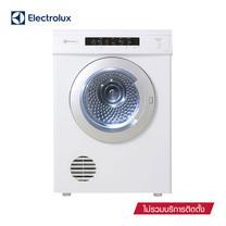 Electrolux เครื่องอบผ้า Sensor Dry 6.5 กก. รุ่น EDV6552