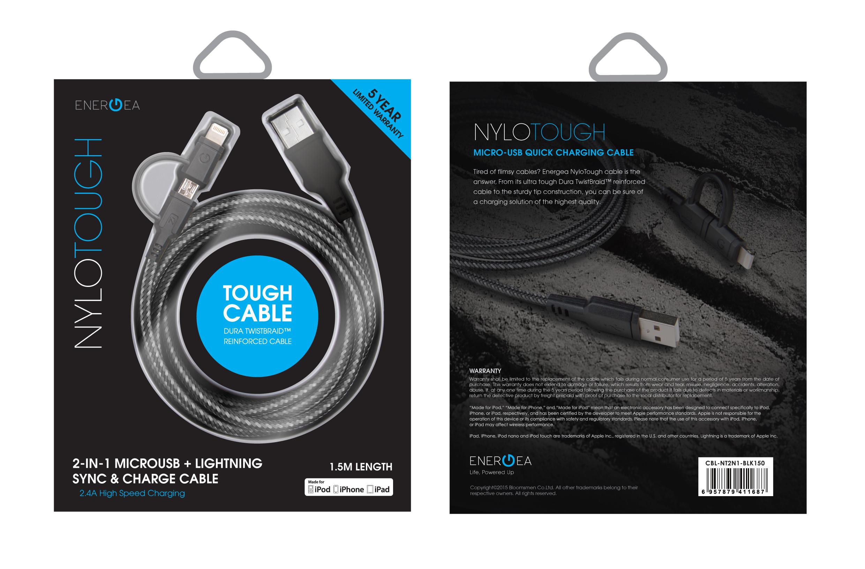 eg-nylotough2in1-150-black.jpg