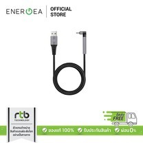 Energea สายชาร์จ Anti-Microbial รุ่น Alutough USB-A to Lightning MFi 1.5M - Black