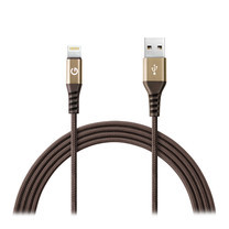 สายชาร์จ Energea Alutough MFI Lightning Cable ยาว 1.5m - Gold