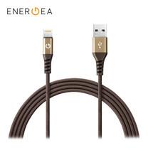 สายชาร์จ Energea Alutough MFI Lightning Cable ยาว 1.5m - Gold