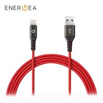สายชาร์จ Energea Alutough MFI Lightning Cable ยาว 1.5m - Red