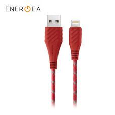 สายชาร์จ Energea NyloXtreme Combat MFI Lightning Cable ยาว 1.5m - Red