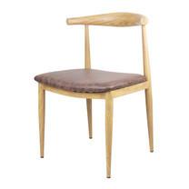 Furintrend เก้าอี้อาร์มแชร์ รุ่น TALE 4 - Brown