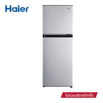 Haier ตู้เย็น 2 ประตู ขนาด 7.8Q รุ่น TMA220FA LS (Silver)
