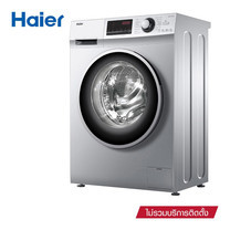 Haier เครื่องซักผ้าฝาหน้า Inverter ขนาด 7 กก. รุ่น HW70-BP12636S