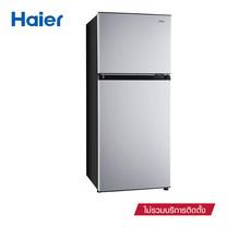 Haier ตู้เย็น 2 ประตู ขนาด 8.6Q รุ่น TMA245FA LS (Silver)