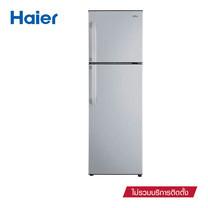 Haier ตู้เย็น 2 ประตู ขนาด 8.6Q รุ่น TMA245FIN LGR (Silver)