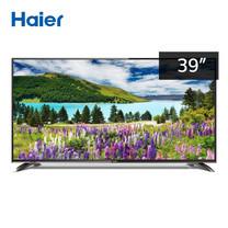 Haier DIGITAL TV ขนาด 39 นิ้ว รุ่น LE40B9000T