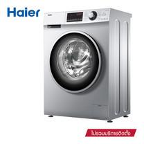 Haier เครื่องซักผ้าฝาหน้า Inverter ขนาด 8 กก. รุ่น HW80-BP12636S