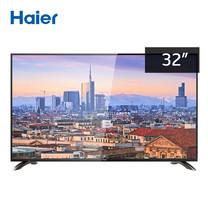 Haier DIGITAL TV ขนาด 32 นิ้ว รุ่น LE32B9000T