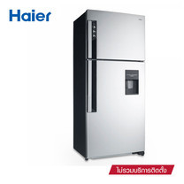 Haier ตู้เย็น 2 ประตู ขนาด 20.1Q รุ่น 540FIN (Metal Stainless)