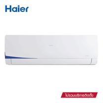 เครื่องปรับอากาศติดผนัง Haier Ultimate Plus Cool Series รุ่น HSU-13VNQ03T(N) ขนาด 12639 BTU