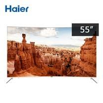Haier UHD Smart TV Curve ขนาด 55 นิ้ว รุ่น LE55Q6500U