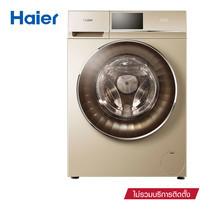 Haier Smart Wash เครื่องซักอบผ้าฝาหน้า ขนาด 8 กก. รุ่น HWD-C180