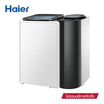 Haier We Wash เครื่องซักผ้าฝาบน แบบซักพร้อมกันได้ 2 ถัง ขนาด 7+2.5 กก. รุ่น HWM95-2501TW