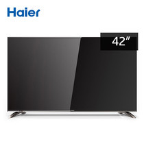 Haier FHD DIGITAL TV ขนาด 42 นิ้ว รุ่น LE42B9000TF
