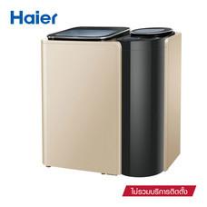 Haier We Wash เครื่องซักผ้าฝาบน แบบซักพร้อมกันได้ 2 ถัง ขนาด 7.5+2.5 กก. รุ่น HWM100-2501TWD