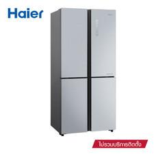 Haier ตู้เย็น 4 ประตู ขนาด 16.1Q รุ่น MD456GS (Silver)