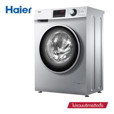 Haier เครื่องซักผ้าฝาหน้า Inverter ขนาด 9 กก. รุ่น HW90-BP12636S