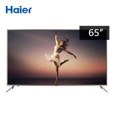 Haier UHD Smart TV ขนาด 65 นิ้ว รุ่น LE65U6500U