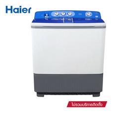 Haier เครื่องซักผ้าฝาบน 2 ถัง ขนาด 16 กก. รุ่น HWM-T160N (UL)