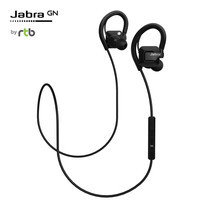 Jabra หูฟังบลูทูธ รุ่น Step - Black