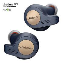 Jabra Elite Active 65t True Wireless Bluetooth Earbuds - Copper Blue