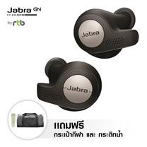Jabra Elite Active 65t True Wireless Bluetooth Earbuds - Titanium Black
