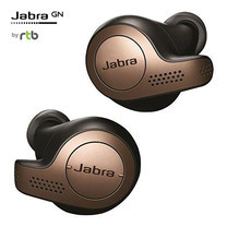 Jabra Elite 65T True Wireless Earbud Headphones - Copper Black