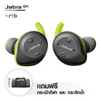 Jabra Elite Sport 4.5 hours - Green/Gray