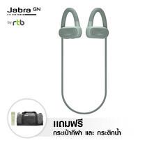 Jabra หูฟังบลูทูธ รุ่น Elite Active 45e Wireless Sports - Mint