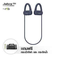 Jabra หูฟังบลูทูธ รุ่น Elite Active 45e Wireless Sports - Navy