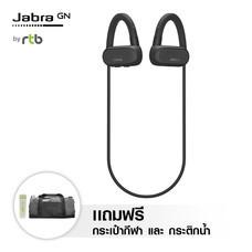 Jabra หูฟังบลูทูธ รุ่น Elite Active 45e Wireless Sports - Black