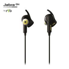 Jabra Pulse Special Edition - Black