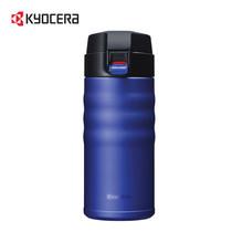 Kyocera กระติกสุญญากาศเคลือบเซรามิก ความจุ 350 มล. - Blue