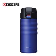 Kyocera  กระติกสุญญากาศเคลือบเซรามิก ความจุ 350 มล. - Blue  CSB-350-BRBU