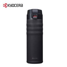 Kyocera  กระติกสุญญากาศเคลือบเซรามิก ความจุ 500 มล. - Black  CSB-500-BTBK