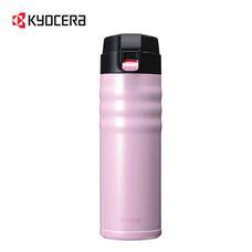 Kyocera  กระติกสุญญากาศเคลือบเซรามิก ความจุ 500 มล. - Pink CSB-500-BRPK
