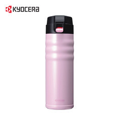 Kyocera  กระติกสุญญากาศเคลือบเซรามิก ความจุ 500 มล. - Pink