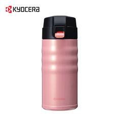 Kyocera  กระติกสุญญากาศเคลือบเซรามิก ความจุ 350 มล. - Pink CSB-350-BCPK